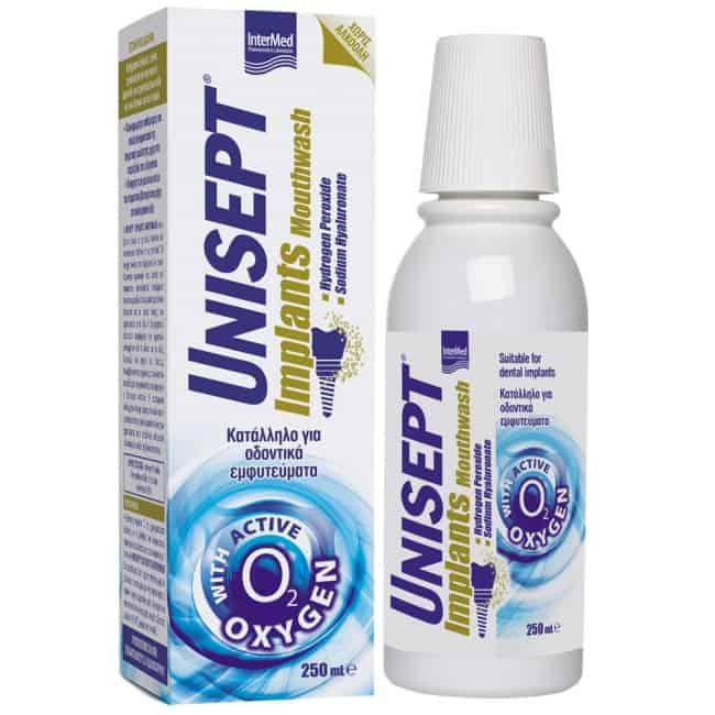 intermed unisept implants mouthwash 250ml