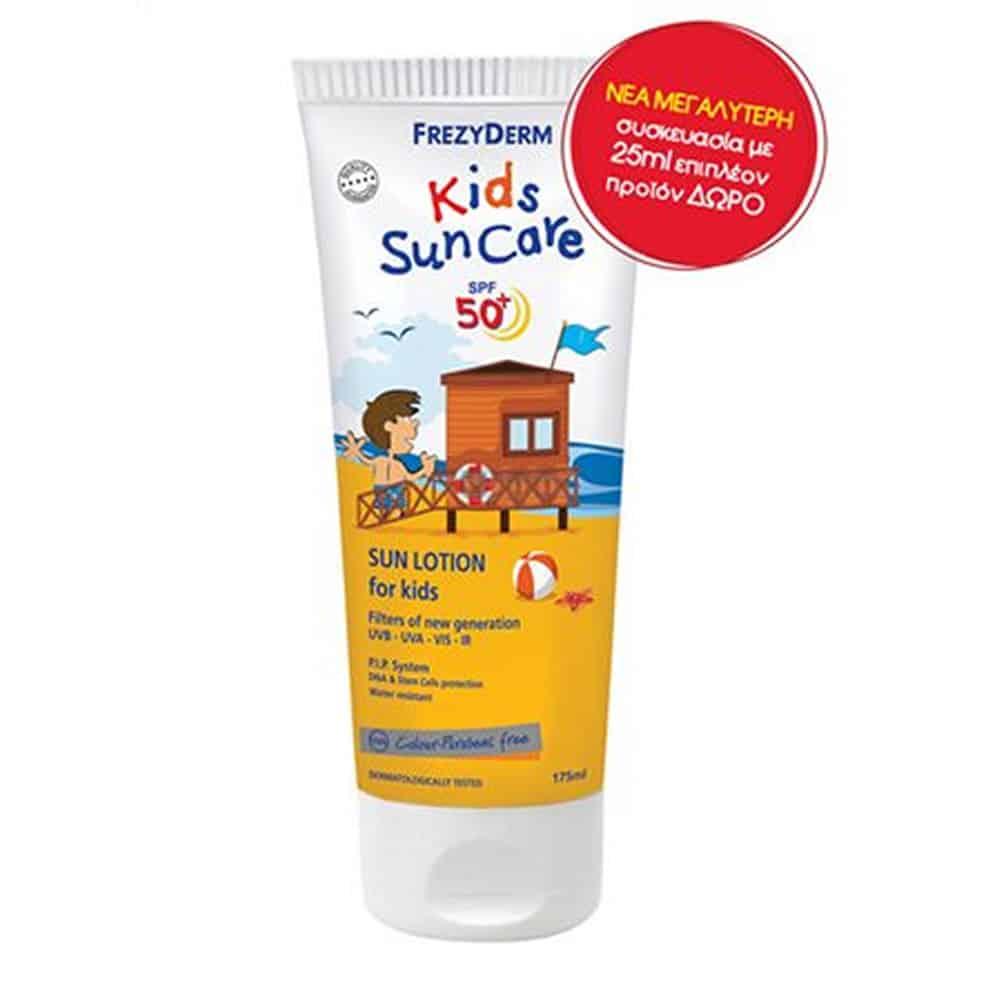 Frezyderm Kids Sun Care spf 50+ 175ml