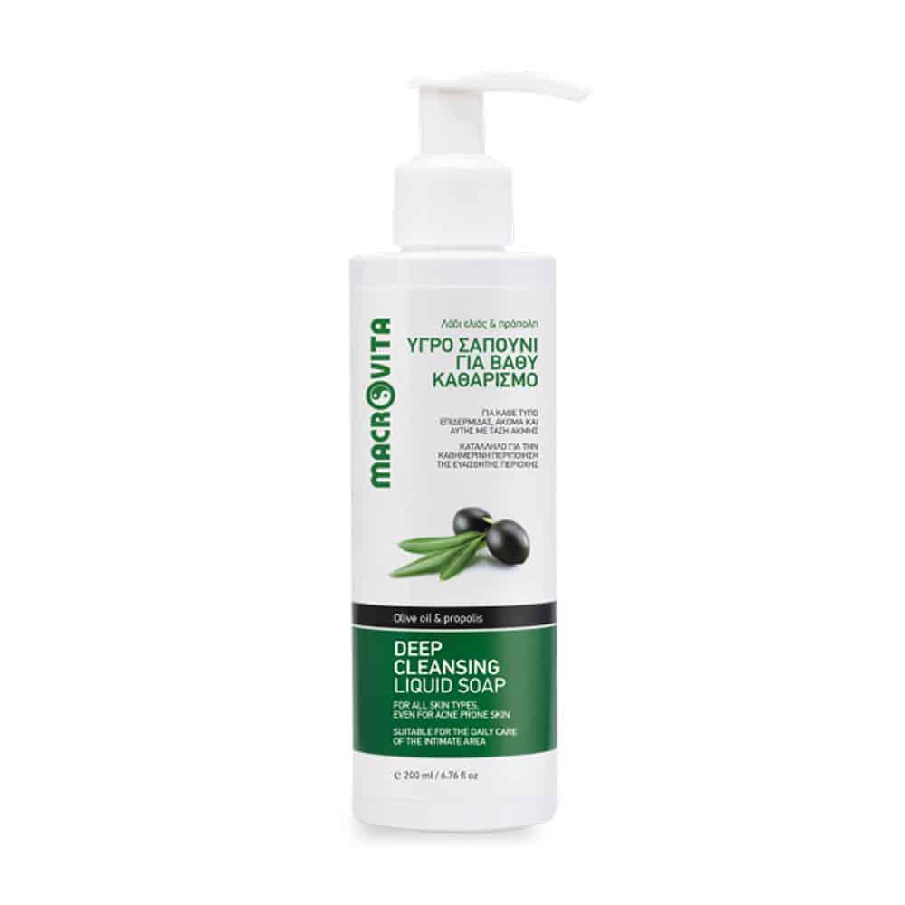 Macrovita Deep Cleansing Soap 200ml