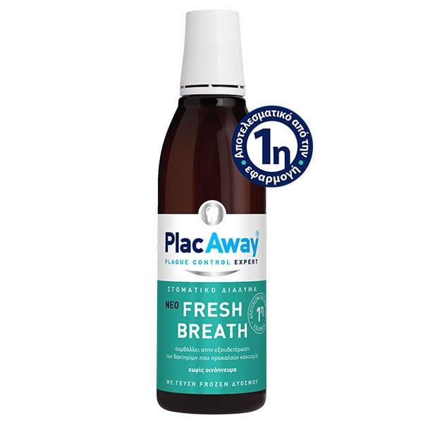 plac away fresh breath mouthwash 250ml