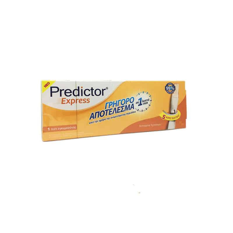 predictor express test egimosinis grigoro apotelesma
