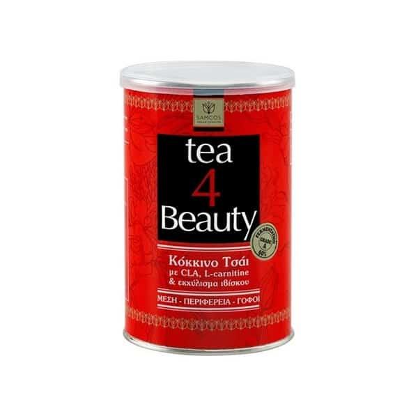 samcos tea 4 beauty τσαι για αδυνατισμα