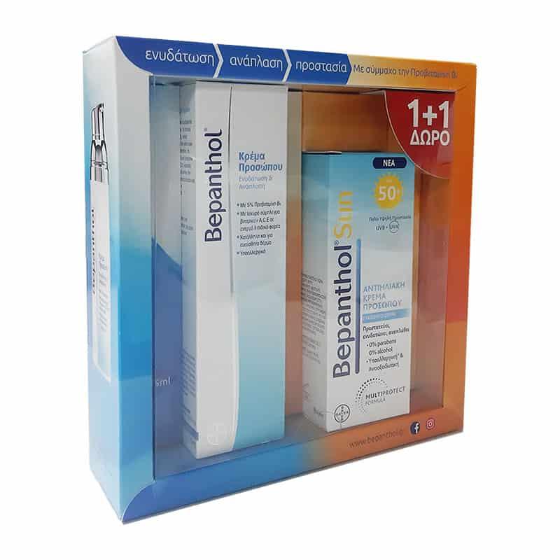 Bepanthol moisturizer sun face cream 1+1