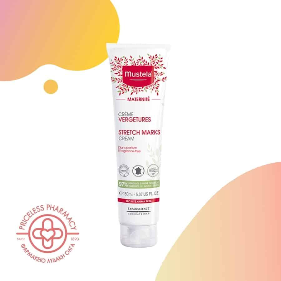 Mustela Strech Marks cream κρεμα για ραγάδες