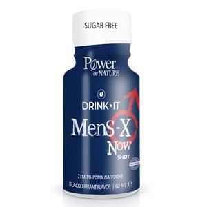 Drink it Mens-X now shot αμεση δραση στυτικη δυσλειτουργια