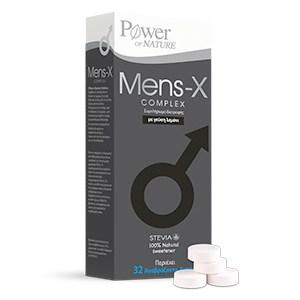 power health mens-x στυτικη δυσλειτουργια