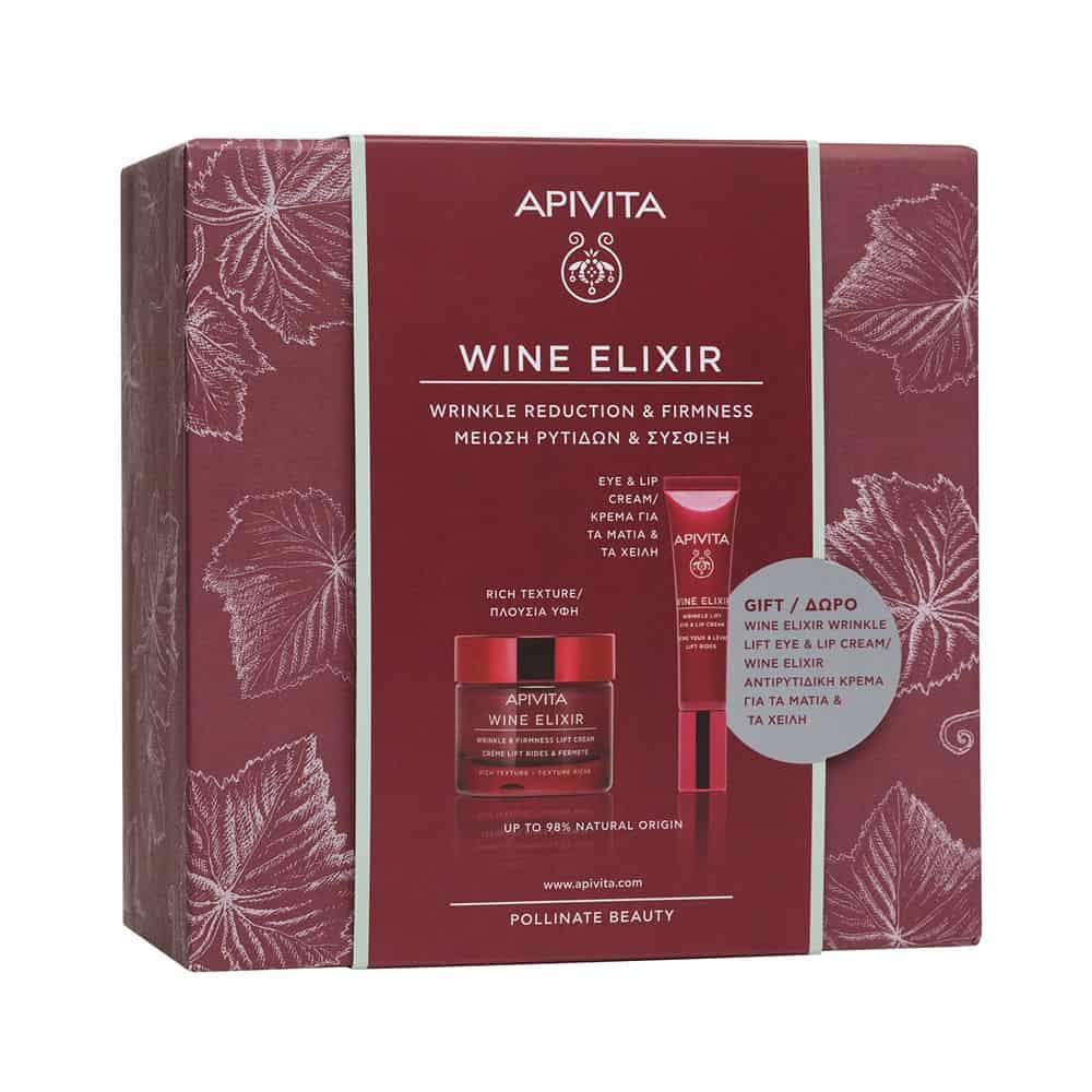 Apivita Promo Wine Elixir Rich Gift Wine Elixir Eyes