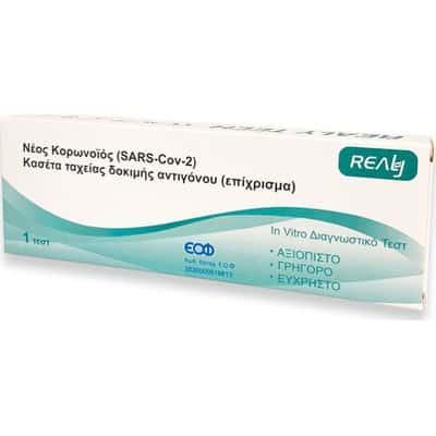 REALY TECH Rapid Test for SARS- Cov-2 (COVID 19), Διαγνωστικό Τέστ Ρινοφαρυγγικού Επιχρίσματος για το Νέο Κορονοϊό – 1τεμ