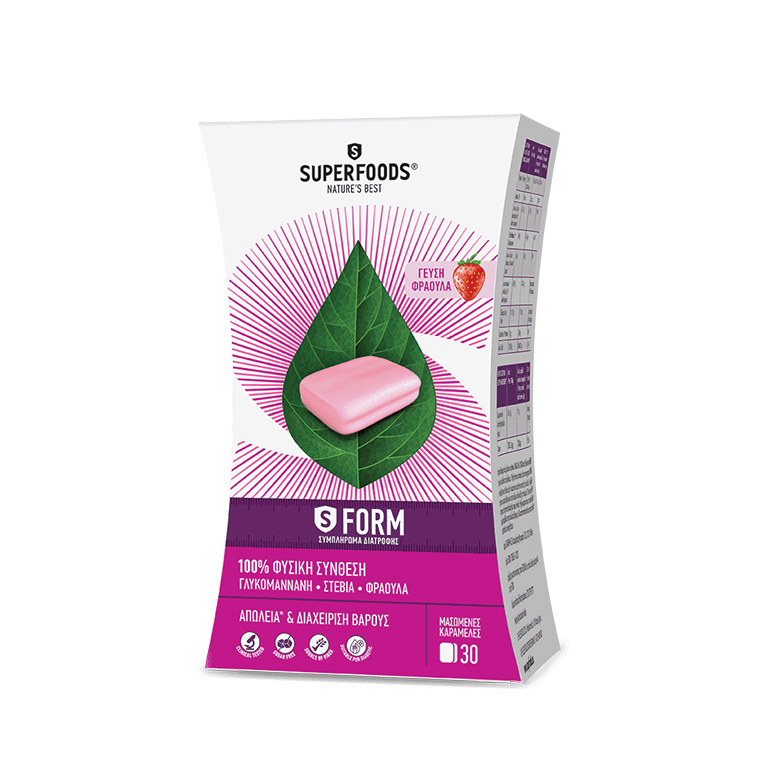 SUPERFOODS S FORM NEW