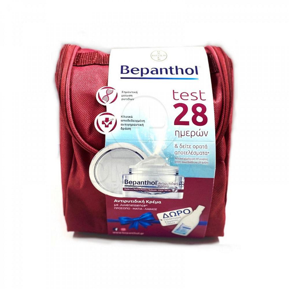 Bepanthol Set Face Cream 50ml And Body Lait 100ml