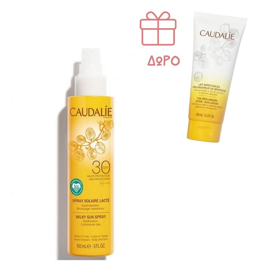 Caudalie Face/Body Suncare SPF30 GIFT Tan Prolonging After Sun Lotion 100ML