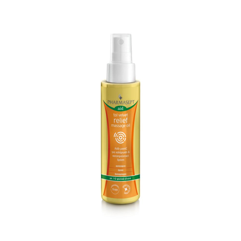 Pharmasept Relief Massage Oil 100ml