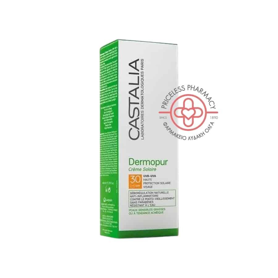 castalia dermopur creme solaire spf30 Αντηλιακή για ακμή και λιπαροτητα