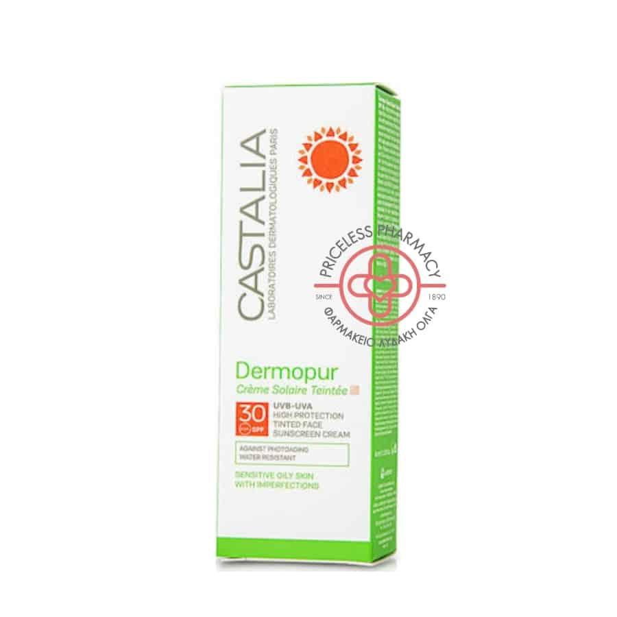castalia dermopur creme solaire teinte spf 30για ακμή και λιπαρότητα