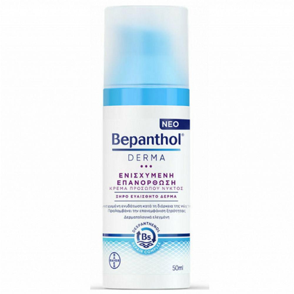 Bepanthol Derma Regenerating Night Cream 50ml