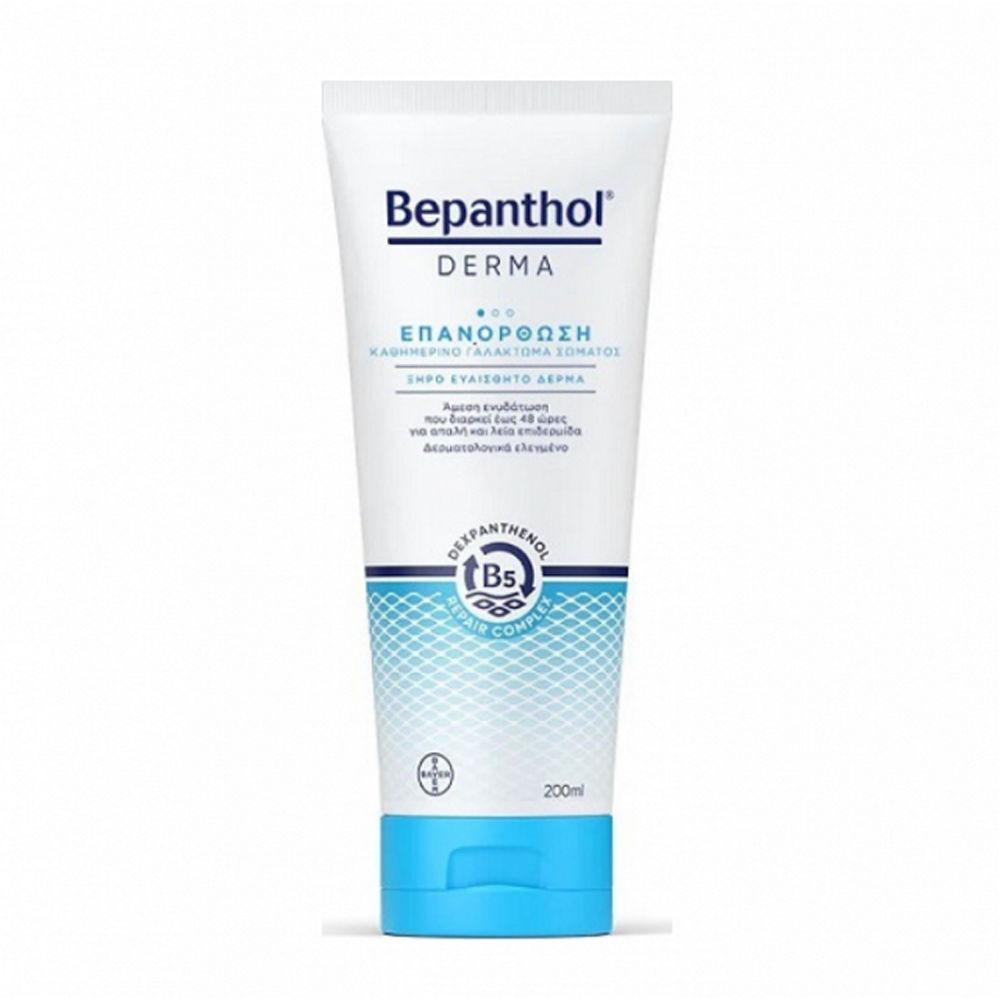 Bepanthol Derma Restoring Body Lotion 200ml