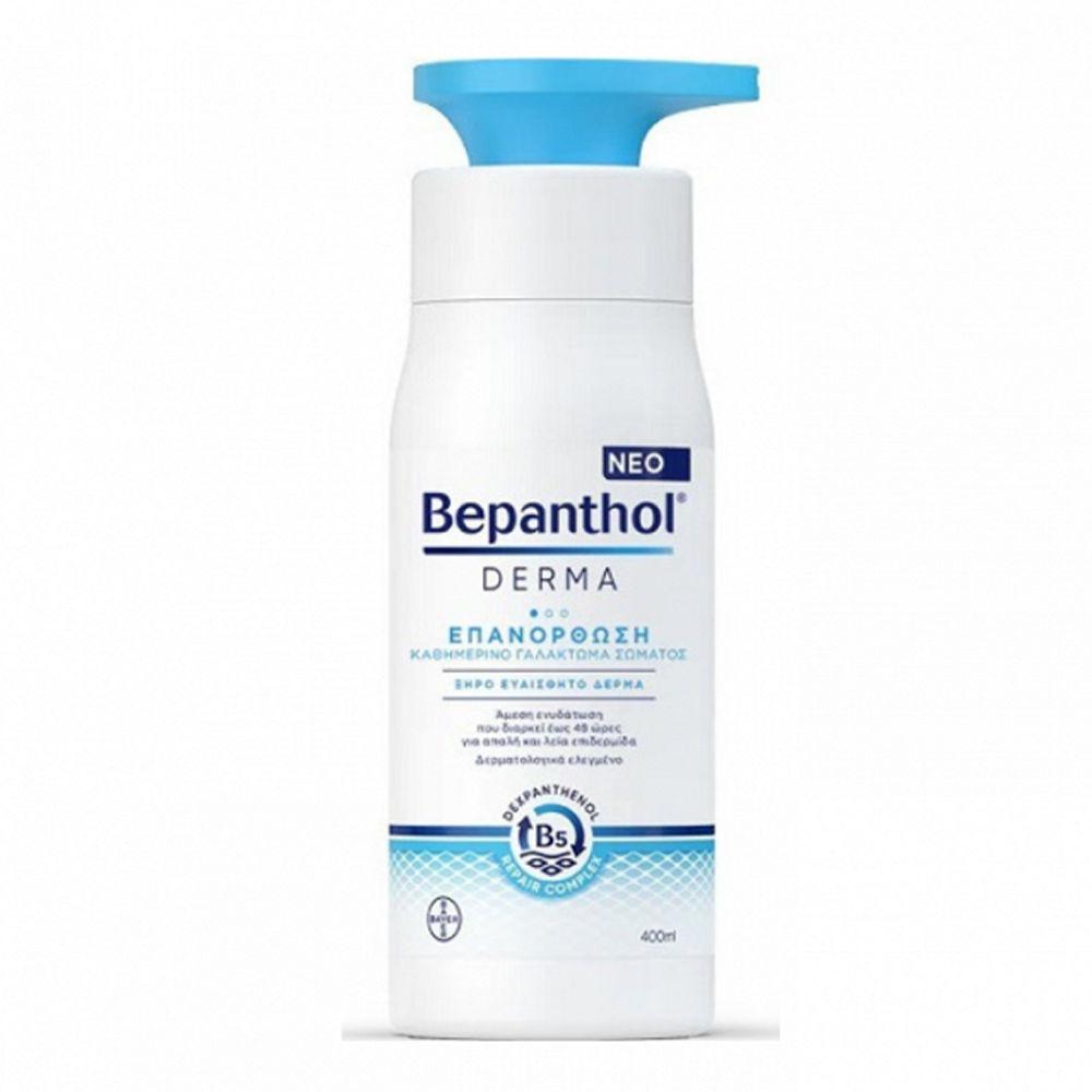 Bepanthol Derma Restoring Body Lotion 400ml