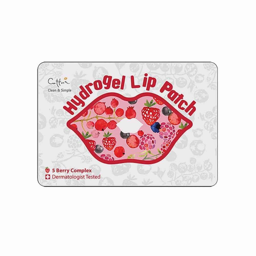 lip patch για ζουμερα χειλη