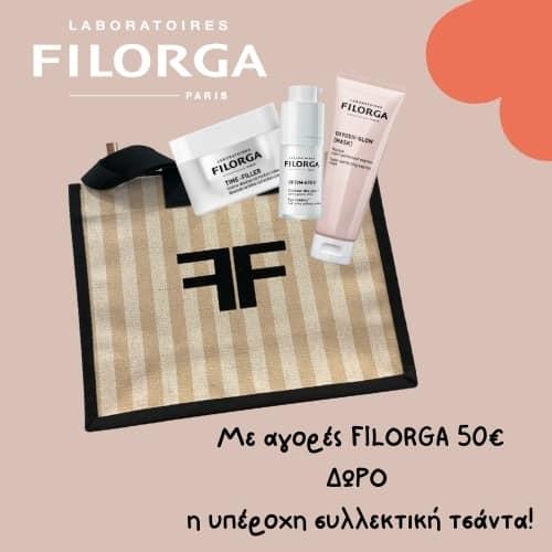 FILORGA GIFT (2)
