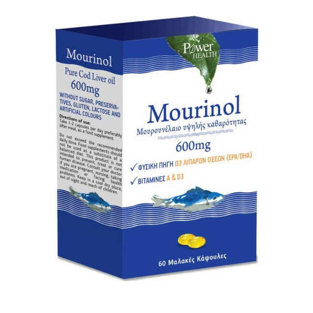 Power Health Mourinol 600mg 60Softgels