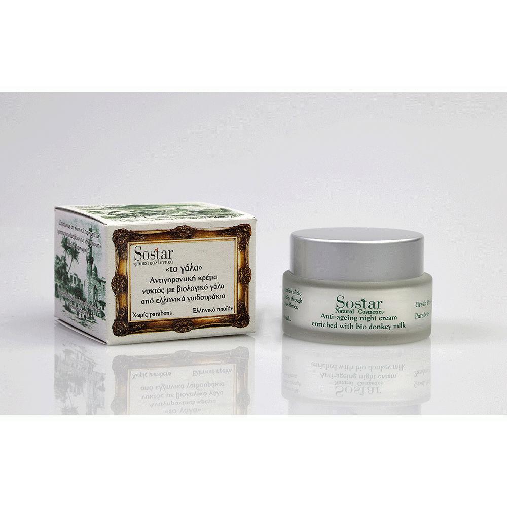 Sostar Anti Wrinkle Night Cream For Face 50ml