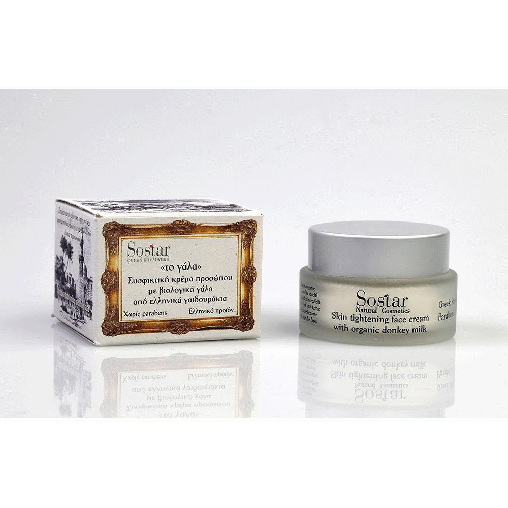 Sostar Firming Day Cream Face 50ml