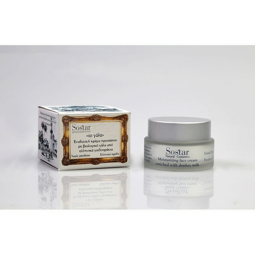 Sostar Moisturizing Face Cream 50ml