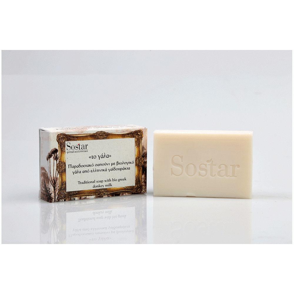 Sostar Soap Organic Greek Donkey Milk 100gr