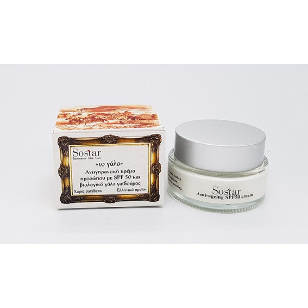 Sostar Sun Protect Anti Wrinkle Day Cream 50m
