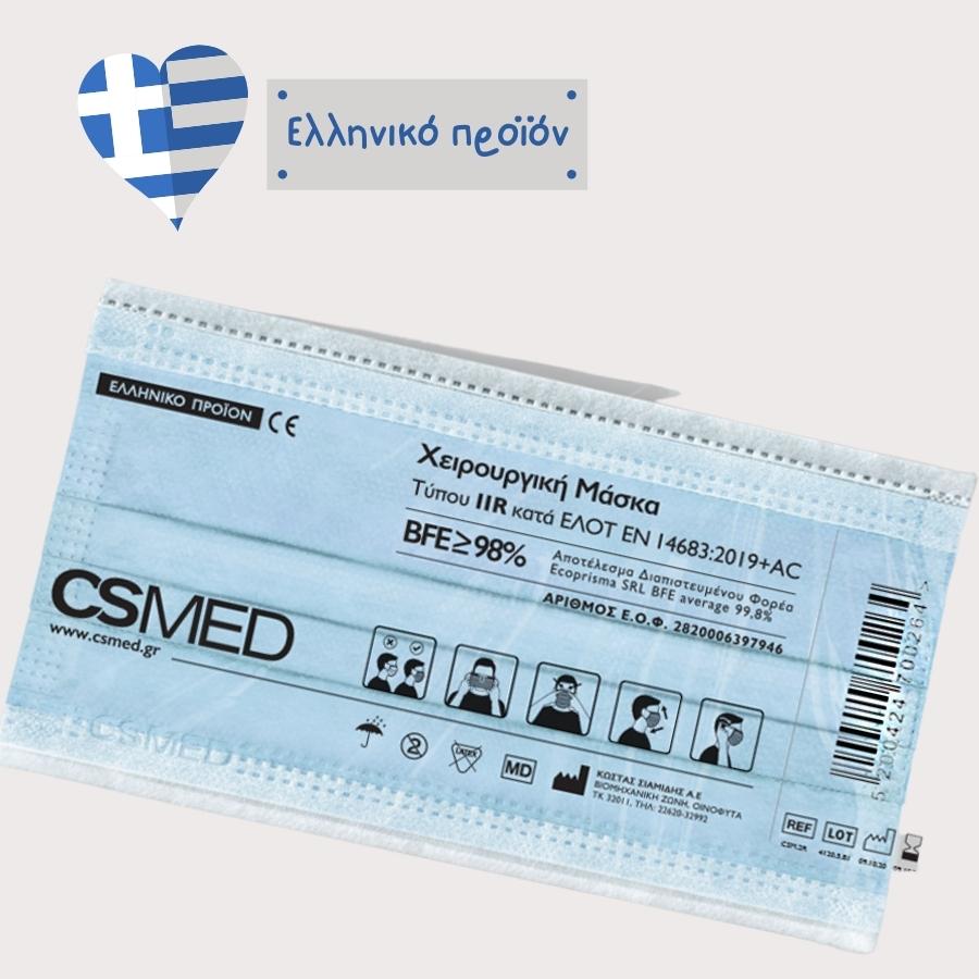 Cs medical mask blue