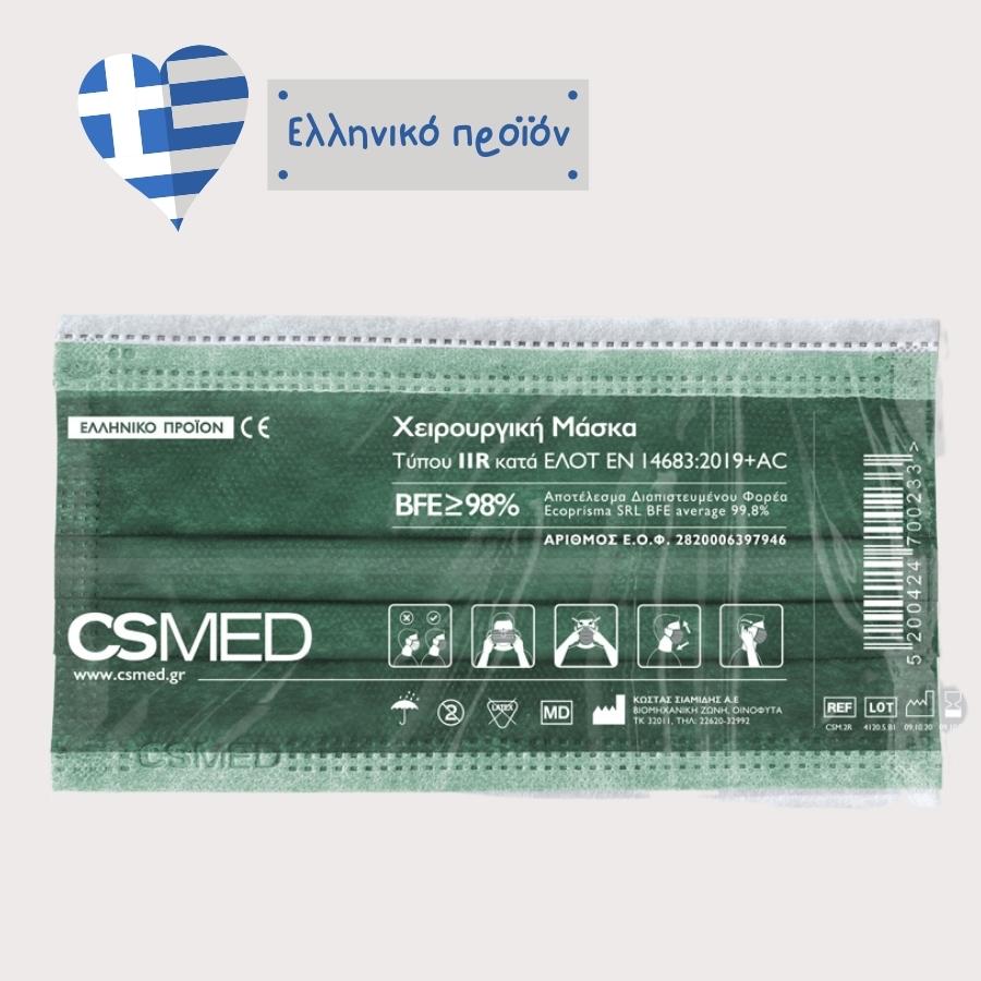 Cs medical mask forest green