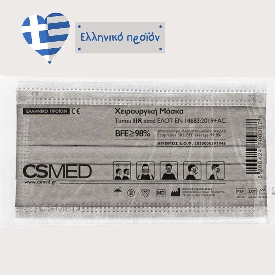 Cs medical mask grey