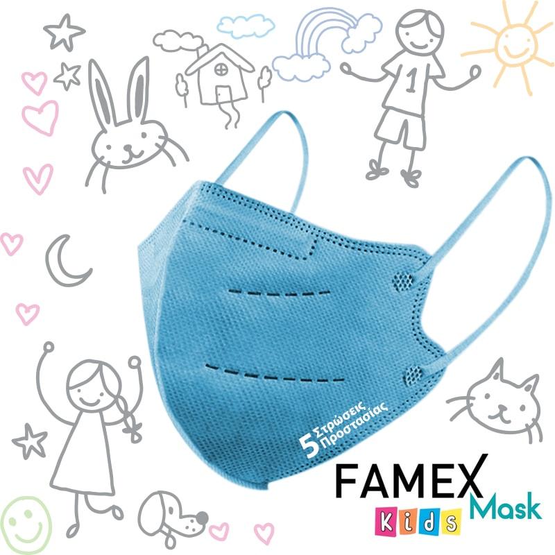 Famex kids mask FFp2 blue