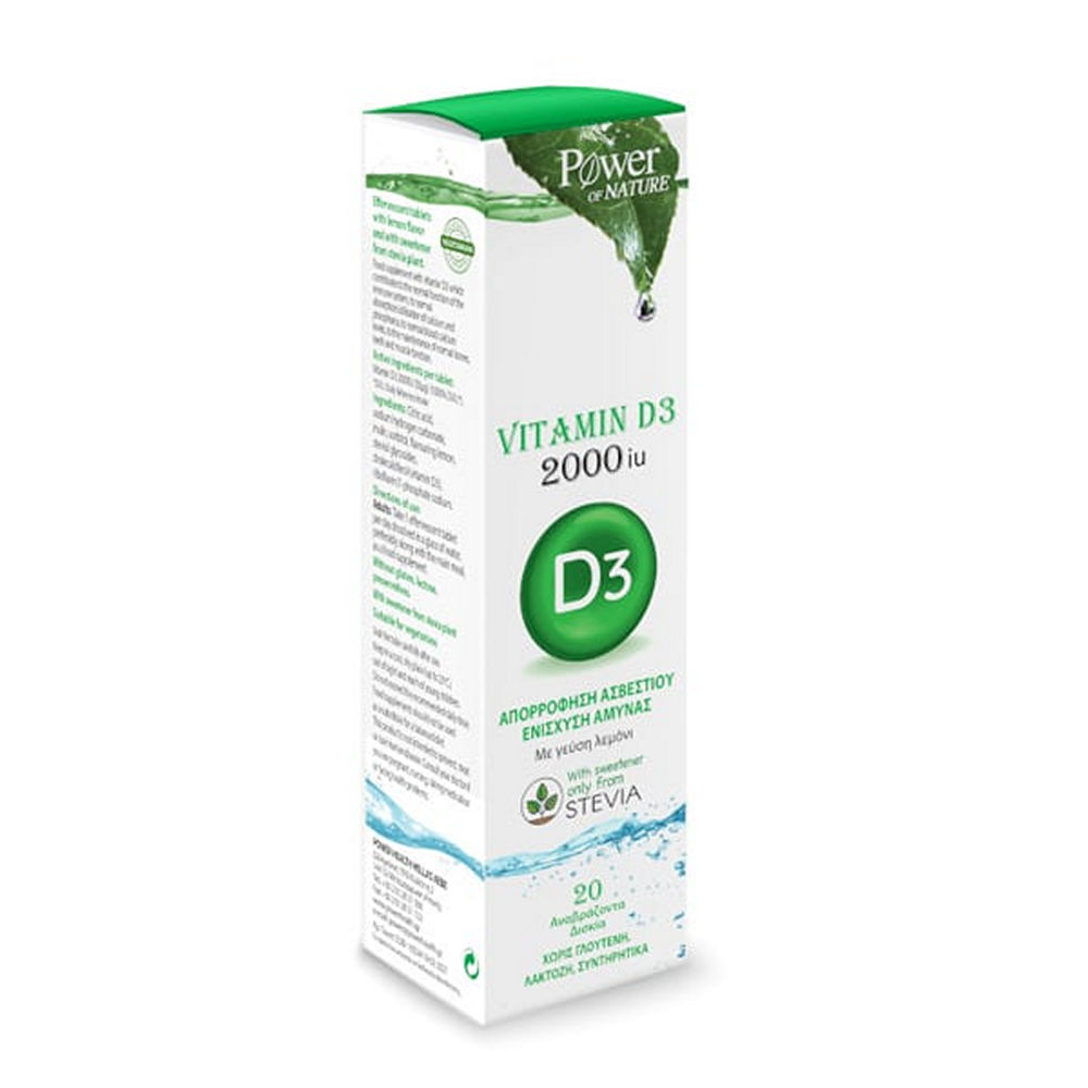 Power Health Power Of Nature D3 Vitamin 20tablets