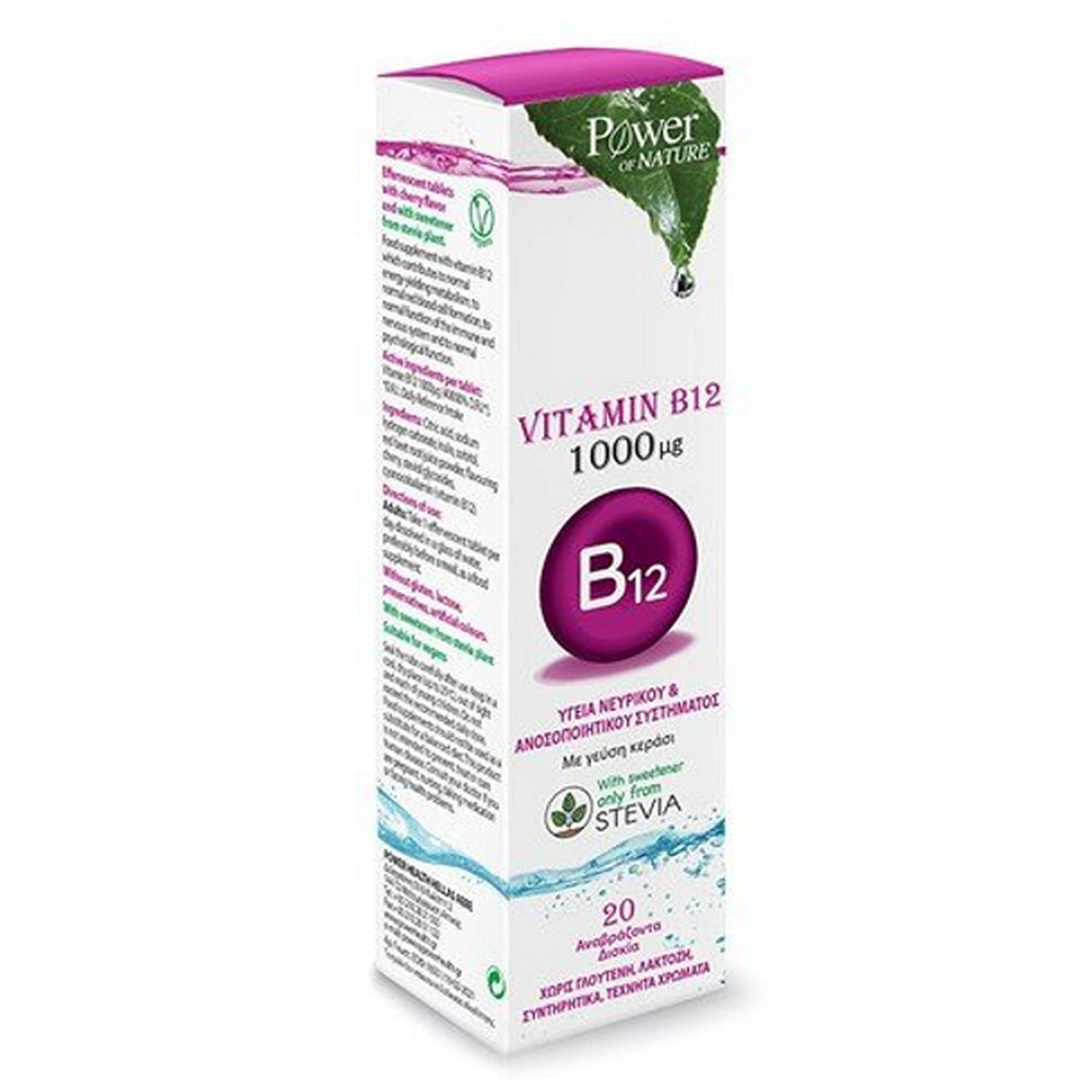 Power Health Power Of Nature Vitamin B12 20tablets