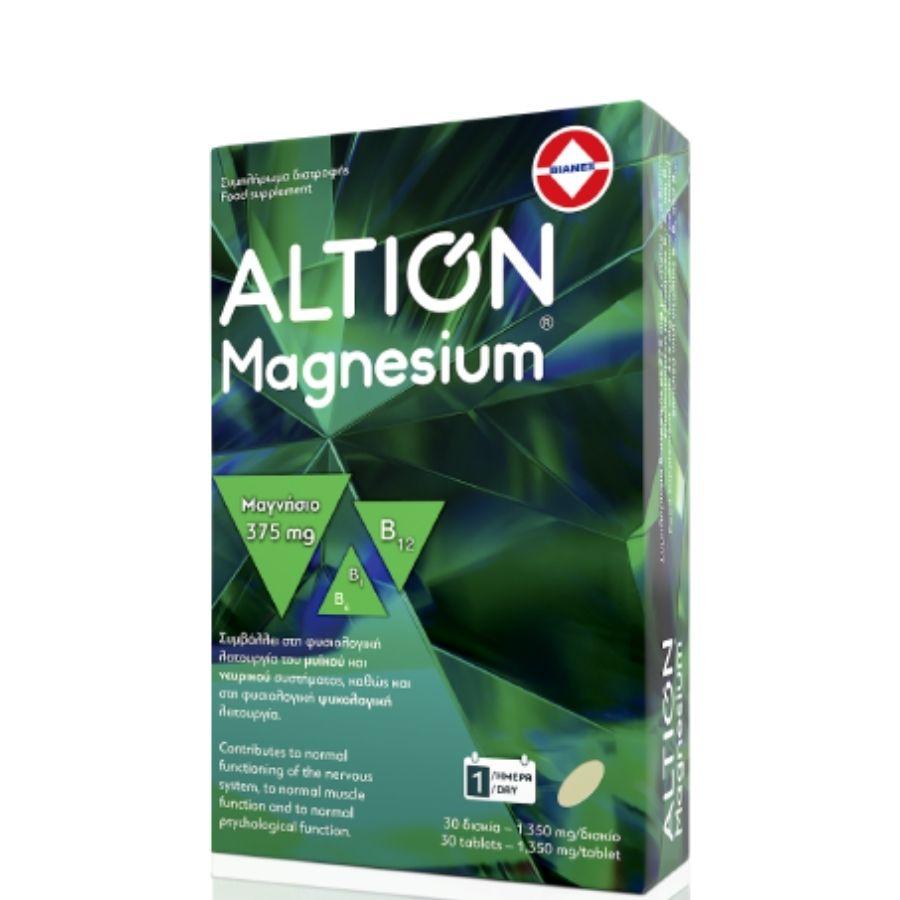 ALTION MAGNESIUM