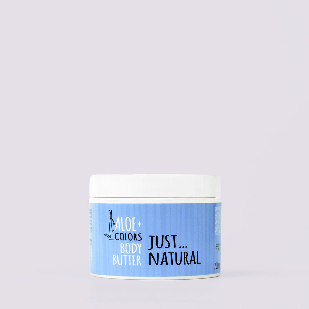 Aloe Colors Just Natural Body Butter 200ml