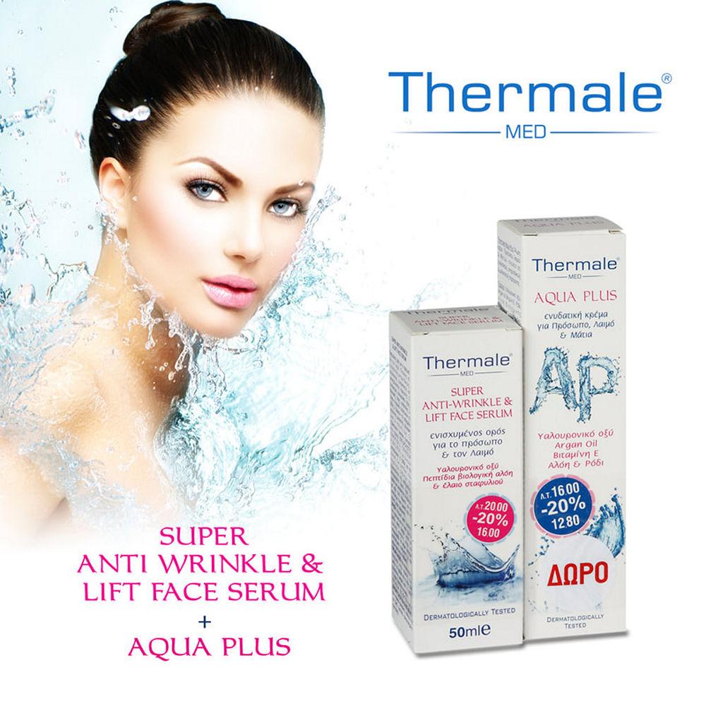 Thermale Med Promo Aqua Plus Cream And Face Serum