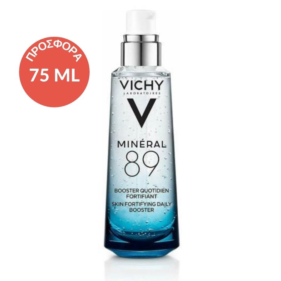 VICHY Mineral 89 ΠΡΟΣΦΟΡΑ 75ML