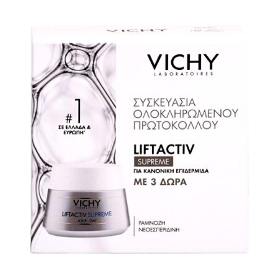 VICHY PROMO LIFTACTIVE