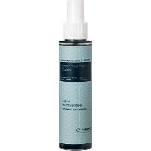 korres antiseptic spray 100 ml