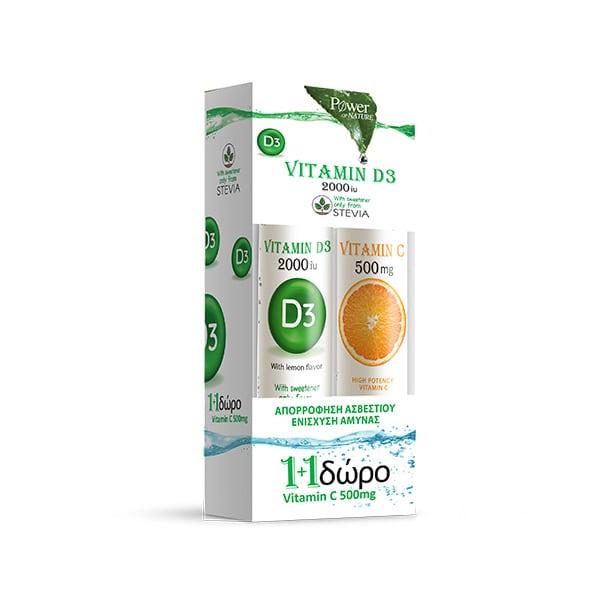 power health vitamin d3 eff + vitamin c dwro