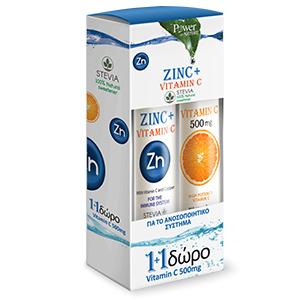 POWER HEALTH zinc vitamin c EFERVES