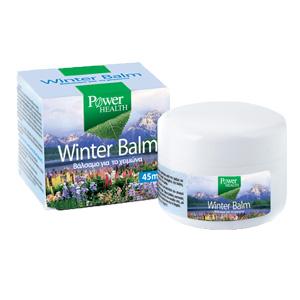 power health winter balm