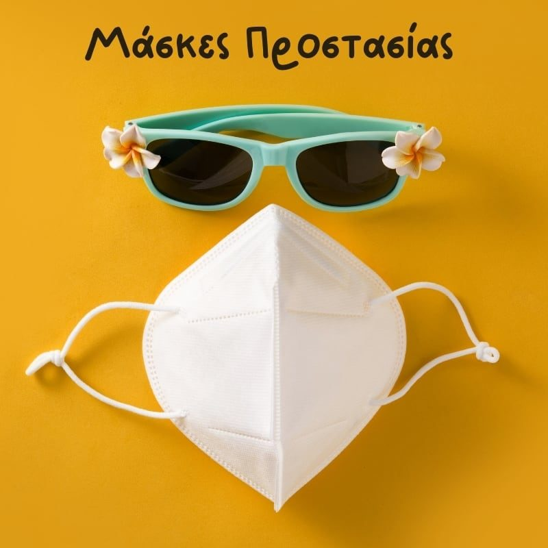 maskes-prostasias